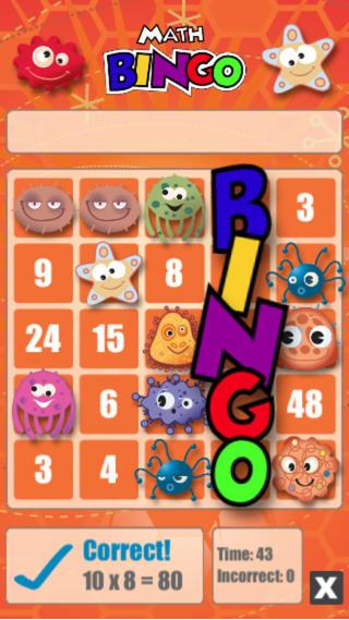 Math Bingo 3